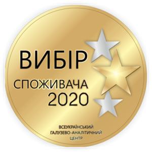 Лучшая Международная Доставка в 2020 году - Премия Выбор Потребителя 2020
