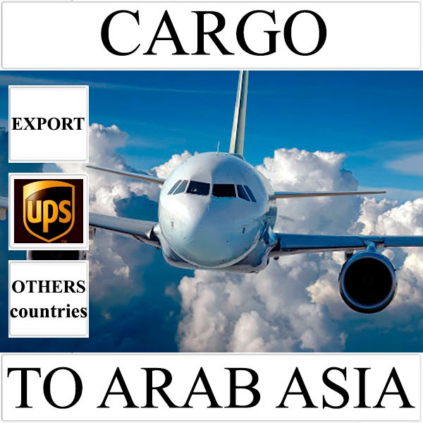Delivery of cargo up to 10 kg to Arab Asia from Ukraine by UPS