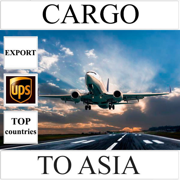 Delivery of cargo up to 10 kg to Asia from Ukraine (top countries) by UPS