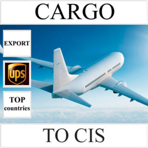 Delivery of cargo up to 10 kg to CIS from Ukraine by UPS