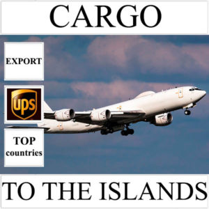 Delivery of cargo up to 10 kg to all island states over the world from Ukraine by UPS
