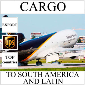 Delivery of cargo up to 10 kg to South America and Latin from Ukraine by UPS