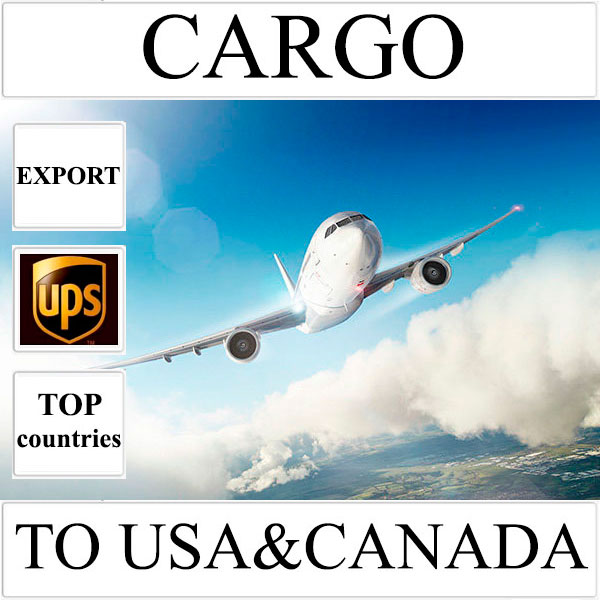 Delivery of cargo up to 10 kg to USA and Canada from Ukraine by UPS