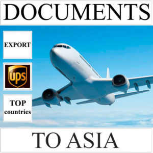 Delivery of documents up to 0,5 kg to Asia from Ukraine (top countries) by UPS