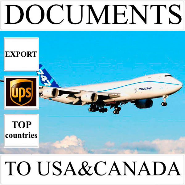 Delivery of documents up to 0.5 kg to USA and Canada from Ukraine by UPS