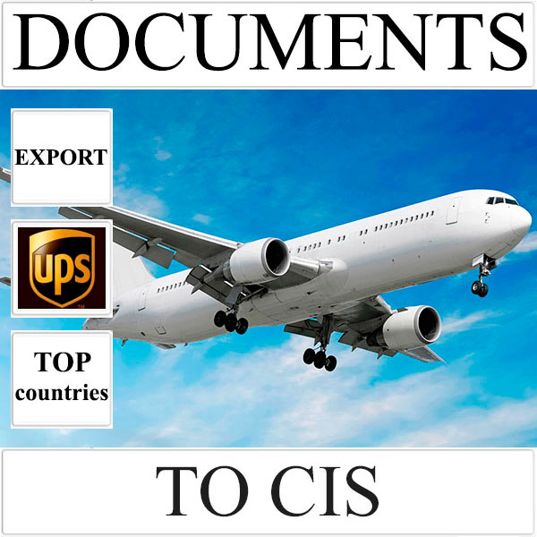 Delivery of documents up to 0.5 kg to CIS from Ukraine by UPS