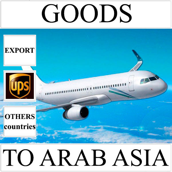 Delivery of goods up to 1 kg to Arab Asia from Ukraine by UPS