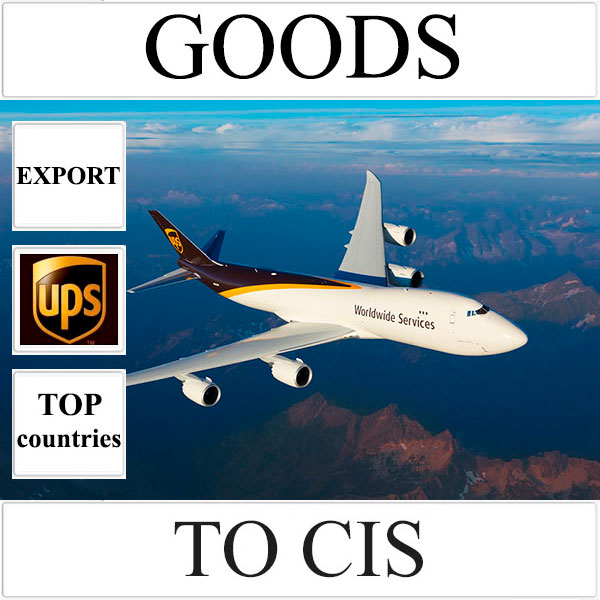 Delivery of goods up to 1 kg to CIS from Ukraine by UPS