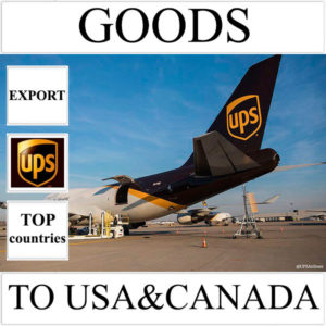 Delivery of goods up to 1 kg to USA and Canada from Ukraine by UPS