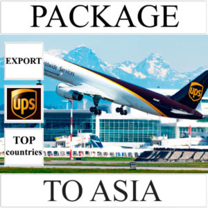 Delivery of package up to 2 kg to Asia from Ukraine (top countries) by UPS