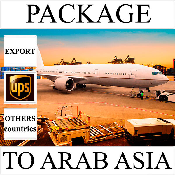 Delivery of package up to 2 kg to Arab Asia from Ukraine by UPS
