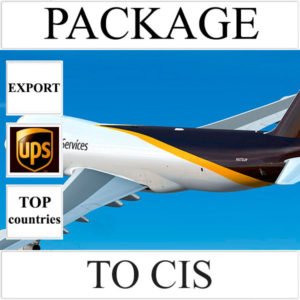 Delivery of package up to 2 kg to CIS from Ukraine by UPS