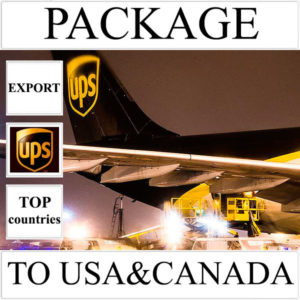 Delivery of package up to 2 kg to USA and Canada from Ukraine by UPS