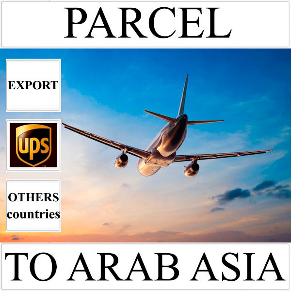 Delivery of parcel up to 5 kg to Arab Asia from Ukraine by UPS