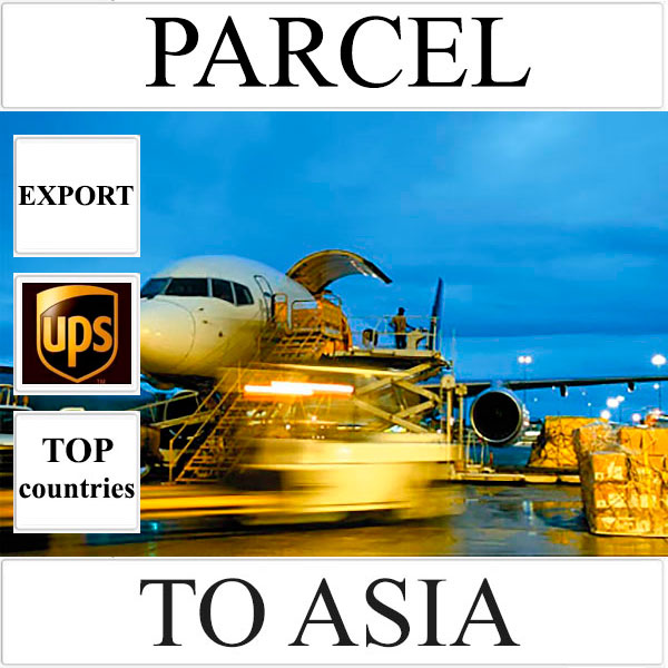 Delivery of parcel up to 5 kg to Asia from Ukraine (top countries) by UPS