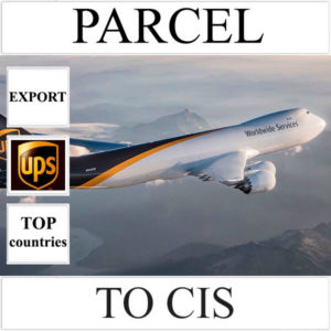 Delivery of parcel up to 5 kg to CIS from Ukraine by UPS