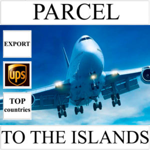 Delivery of parcel up to 5 kg to the islands over the world from Ukraine by UPS