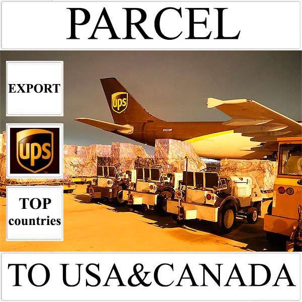 Delivery of parcel up to 5 kg to USA and Canada from Ukraine by UPS