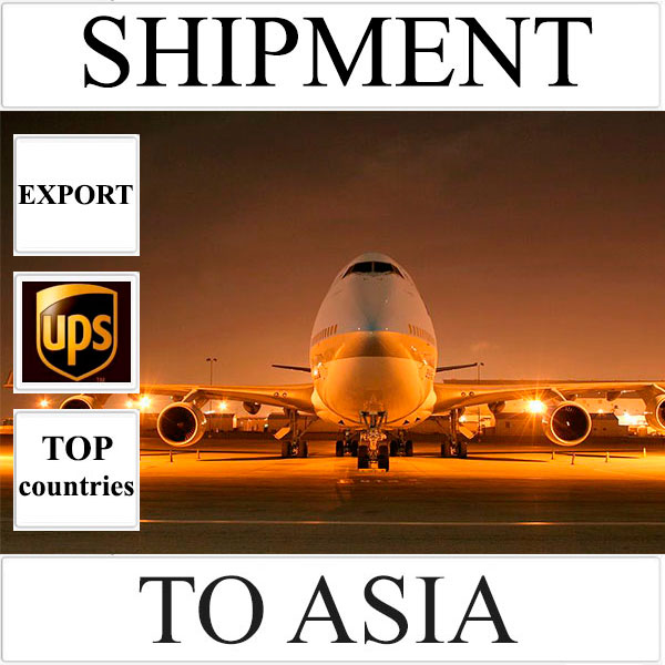 Delivery of shipments up to 0,5 kg to Asia from Ukraine (top countries) by UPS
