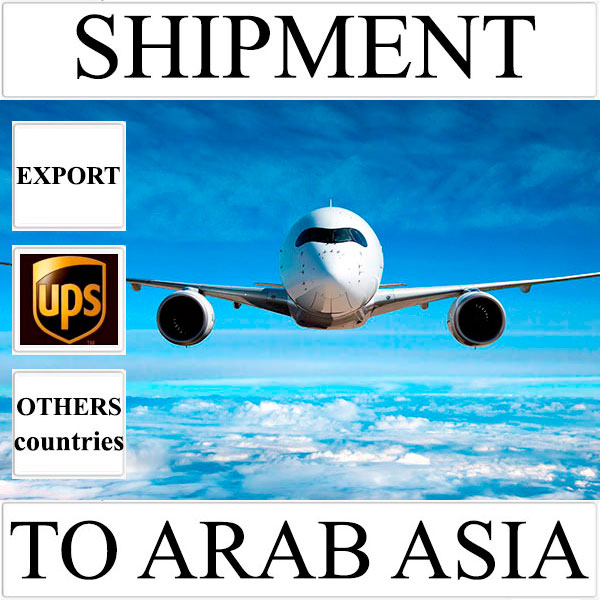 Delivery of shipment up to 0,5 kg to Arab Asia from Ukraine by UPS