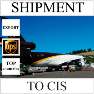 Delivery of shipment up to 0.5 kg to CIS from Ukraine by UPS