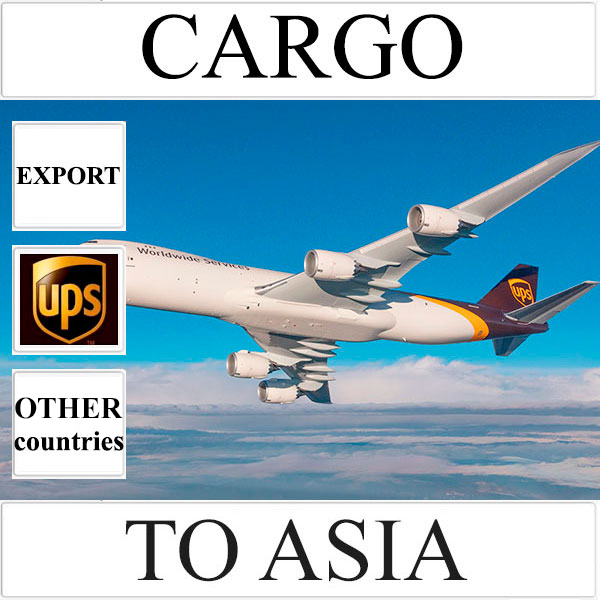 Delivery of cargo up to 10 kg to Asia from Ukraine (other countries) by UPS