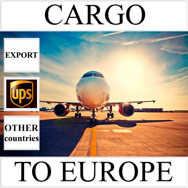 Delivery of cargo up to 10 kg to Europe from Ukraine (other countries) by UPS