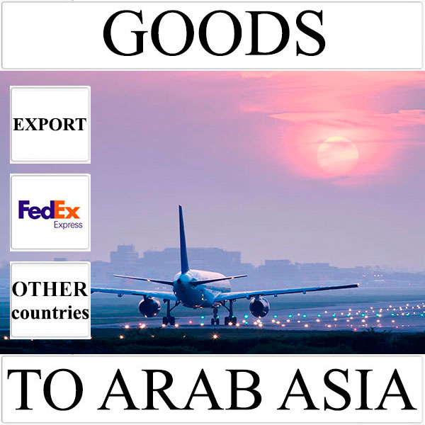 Delivery of goods up to 1 kg to Arab Asia from Ukraine by FedEx
