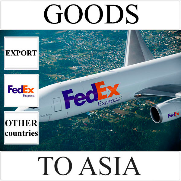 Delivery of goods up to 1 kg to Asia from Ukraine (other countries) by FedEx