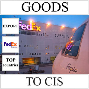 Delivery of goods up to 1 kg to CIS from Ukraine by FedEx