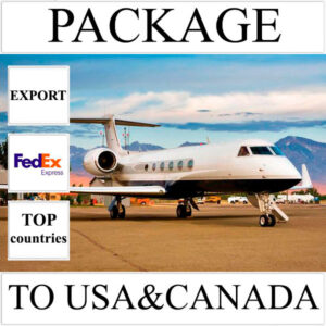 Delivery of package up to 2 kg to USA and Canada from Ukraine by FedEx