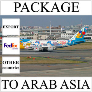 Delivery of package up to 2 kg to Arab Asia from Ukraine by FedEx