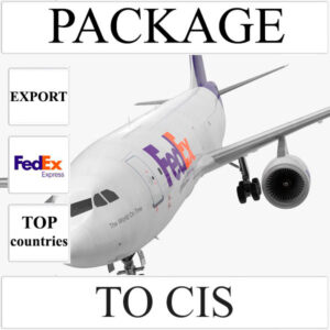 Delivery of package up to 2 kg to CIS from Ukraine by FedEx