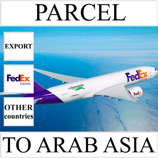 Delivery of parcel up to 5 kg to Arab Asia from Ukraine by FedEx