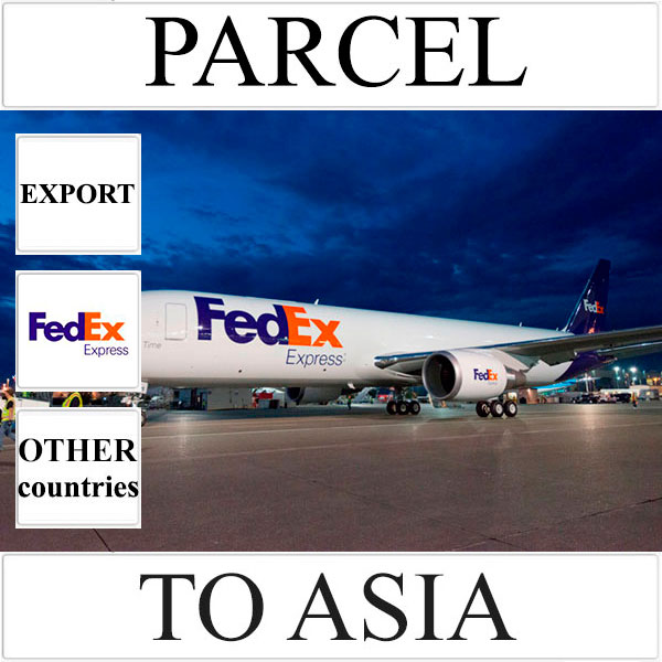 Delivery of parcel up to 5 kg to Asia from Ukraine (other countries) by FedEx