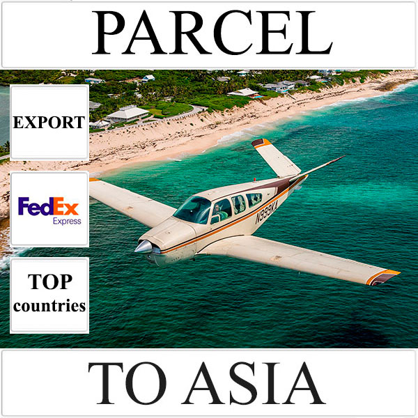 Delivery of parcel up to 5 kg to Asia from Ukraine (top countries) by FedEx