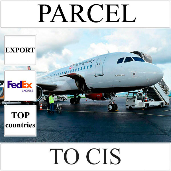 Delivery of parcel up to 5 kg to CIS from Ukraine by FedEx