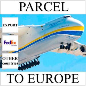 Delivery of parcel up to 5 kg to Europe from Ukraine (other countries) by FedEx