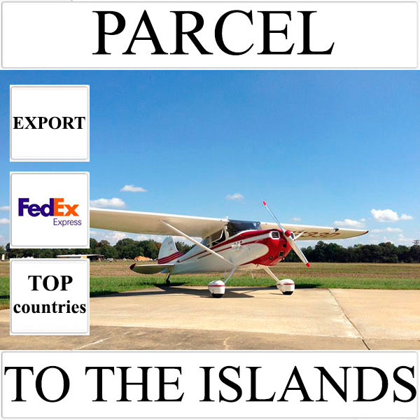 Delivery of parcel up to 5 kg to the islands over the world from Ukraine by FedEx