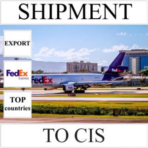 Delivery of shipment up to 0,5 kg to CIS from Ukraine by FedEx