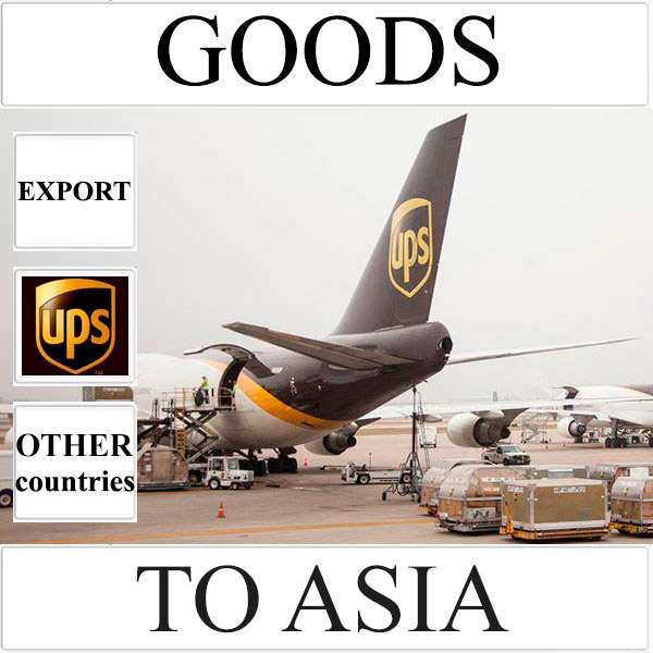 Delivery of goods up to 1 kg to Asia from Ukraine (other countries) by UPS