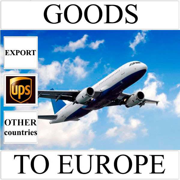 Delivery of goods up to 1 kg to Europe from Ukraine (other countries) by UPS