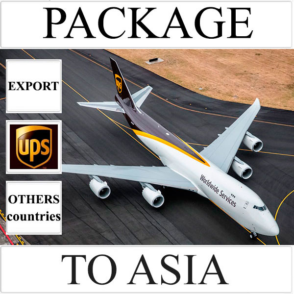 Delivery of package up to 2 kg to Asia from Ukraine (other countries) by UPS