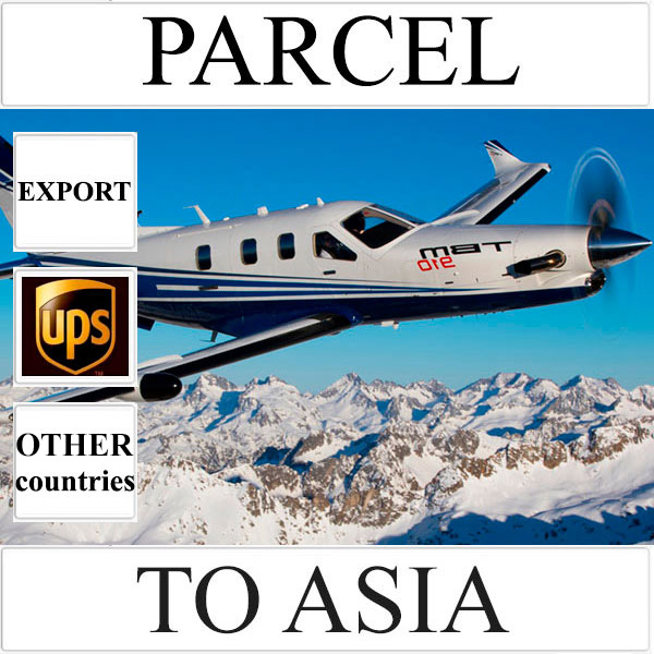 Delivery of parcel up to 5 kg to Asia from Ukraine (other countries) by UPS