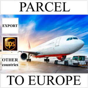 Delivery of parcel up to 5 kg to Europe from Ukraine (other countries) by UPS