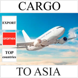 Delivery of cargo up to 10 kg to Asia from Ukraine (top countries) by Aramex