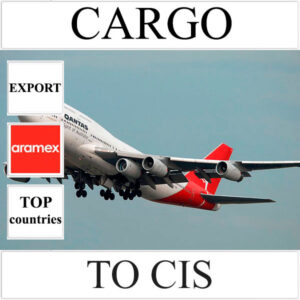 Delivery of cargo up to 10 kg to CIS from Ukraine by Aramex