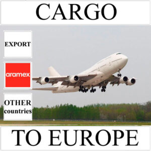 Delivery of cargo up to 10 kg to Europe from Ukraine (other countries) by Aramex