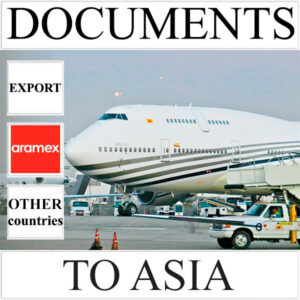 Delivery of documents up to 0.5 kg to Asia from Ukraine (other countries) by Aramex