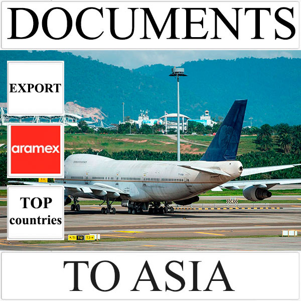 Delivery of documents up to 0.5 kg to Asia from Ukraine (top countries) by Aramex